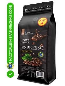 Бразильский кофе в зёрнах DE JANEIRO ESPRESSO PREMIUM, 100% Арабика-Сул Де Минас, 1 кг Zip-Lock