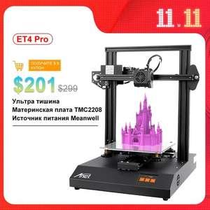 Распродажа принтеров Anet (модели в описании)
