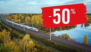 -50% на билеты РЖД для медработников, борющихся с COVID-19