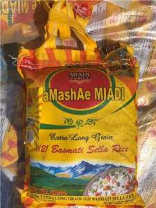 Tamashae Miadi Рис басмати 2кг из Индии