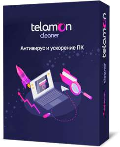 [PC] Telamon Cleaner (по скидке в Киберпонедельник)