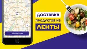 Товары за 1 рубль в Ленточка в честь года работы