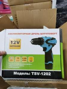[Нижний Новгород ] Дрель-Шуруповерт TSV-1202 li-on