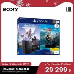 Игровая консоль Sony PlayStation 4 pro ps4 pro