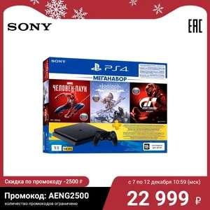 Игровая приставка Sony PlayStation 4 slim