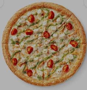 Пицца Песто в подарок 25 и 35 см при заказе от 695₽ и 895₽