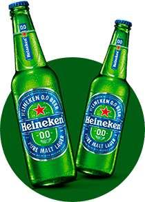 -25% на Heineken 0.0 в магазинах Магнит от beerfriday