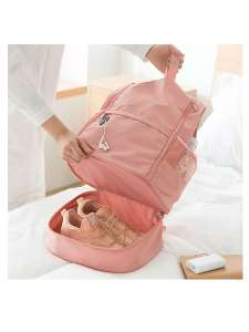 Рюкзак с отделением для обуви и мокрых вещей Backpackers