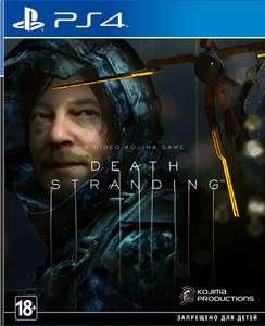 [PS4] Игра Sony Death Stranding