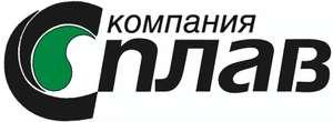 -400₽ в интернет-магазине Сплава на покупку от 5000₽