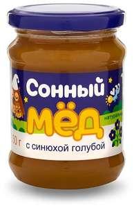 """Мёд натуральный с синюхой голубой """"Сонный"""" (Сонный Мёд), 350г."""