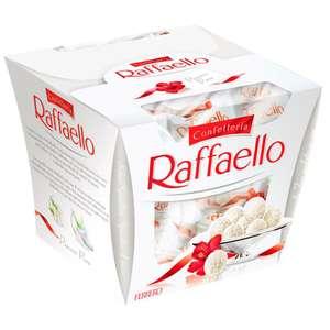 [Ект] Конфеты Raffaello 150г в pivko24
