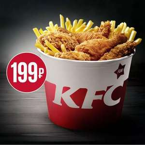 Баскет Дуэт за 199₽ в KFC (с 11.01 до 17.01)