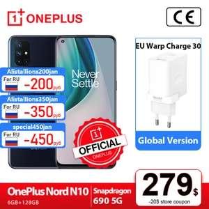Смартфон OnePlus Nord N10 (5G, Snapdragon 690, 64MP, стерео, 4300мАч)