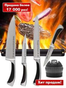 AxWild Набор кованых профессиональных ножей 4 шт с ножеточкой
