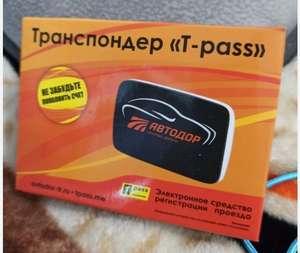 Транспондер Автодор-Платные Дороги T-pass KAPSCH 4010, УТ000000180