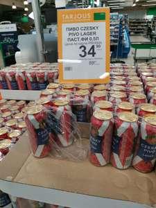 [СПб] Пиво Czesky Pivo Lager, 0,5 л. в Prisma