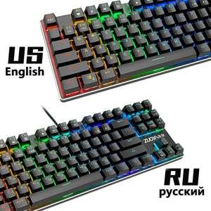 Механическая клавиатура с RGB-подсветкой