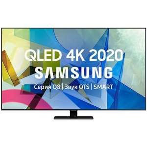"QLED Телевизор Samsung QE55Q80TAUXRU 55"", 4K, Smart Tv, 120Гц, hdmi 2.1 (+ QE50Q80TAUXRU в описании)"