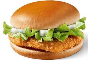 Чикенбургер за 39₽ (до 7/14 февраля через приложение)