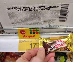 [Ковров] Конфеты ДаËжъ вкус банан 100 г