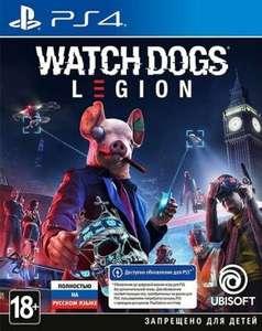 [PS4] Игра Watch Dogs: Legion
