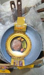 """[Владивосток] Сковорода кованая """"Decoretto"""" 26см. в гипермаркете Маяк"""