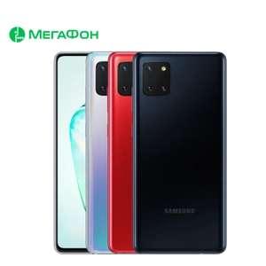 Смартфон Samsung Galaxy Note 10 Lite 6/128 ГБ (Tmall)