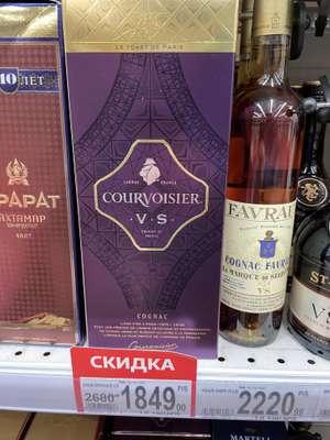 [Казань] Коньяк Courvoisier VS 0,7