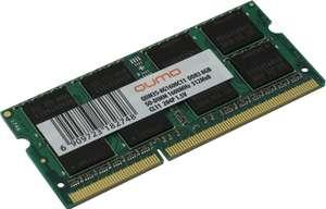 Оперативная память 2x8 ГБ QUMO DDR3 SO-DIMM