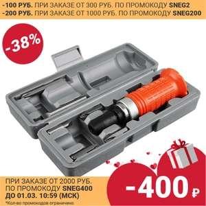 Ударная отвертка Ермак 651-600 (Tmall)