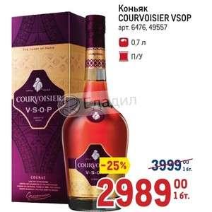 [Екб и др.] Коньяк Courvoisier VSOP 0,7