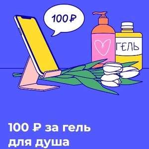 Страховка на 8 марта от Тинькофф (см. описание)