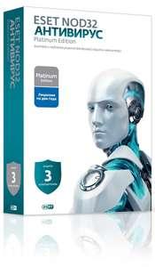 Антивирус ESET NOD32 Platinum Edition лицензия на 2 года для 3 компьютеров