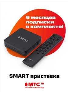 ТВ приставка МТС ТВ (ZTE B866H Android TV)