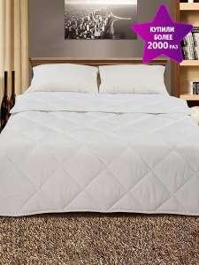 Одеяло Золотые облака Бамбук 2х спальное Универсальное/ Всесезонное/ 172*205