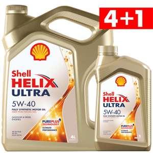 Моторное масло синтетическое Shell Helix Ultra 5W-40 4+1