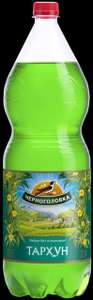 Напиток из черноголовки Тархун 1.5л
