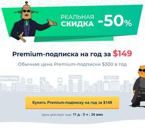 Premium-подписка на год за $149 на курсы программирования от javarush