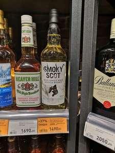 Виски Smoky Scot