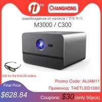 Проектор DLP FullHD Android 9 Changhong C300 (со cклада в Москве)