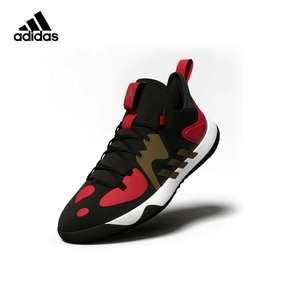 Баскетбольные кроссовки Adidas Harden Stepback 2