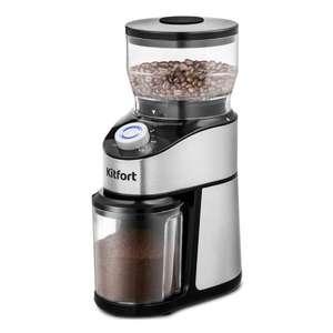 Кофемолка Kitfort КТ-744