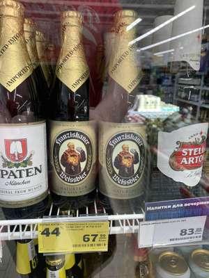 [МО] Пиво Franziskaner (и др. в описании)