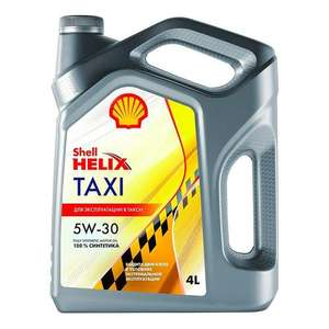 [СПб] Моторное масло Shell Helix Taxi 5W-30 4 л в Metro Сбермаркет