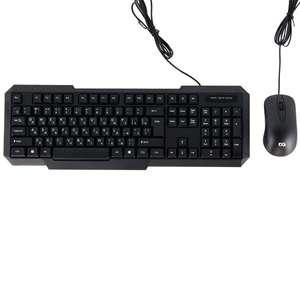 Комплект клавиатура+мышь RSQ RSQ-CBWD-002
