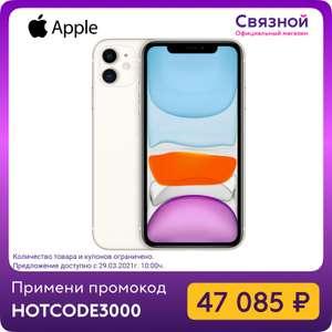 Смартфон Apple iPhone 11 64GB на Tmall Связной