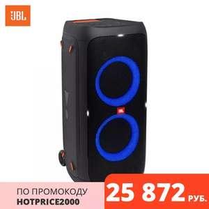 Портативная акустическая система JBL Partybox 310 на Tmall