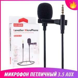 Микрофон петличный NP Lavalier 3.5mm для iPhone / Android