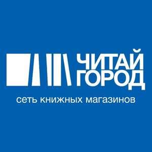 Возврат 10% трат по карте Тинькофф в интернет-магазине Читай-город